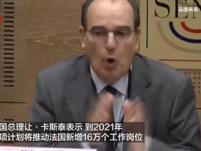 视频丨法国公布千亿欧元经济重振计划