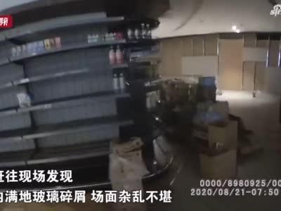 男子因遭辞退心生不满 潜入超市怒砸200多瓶红酒