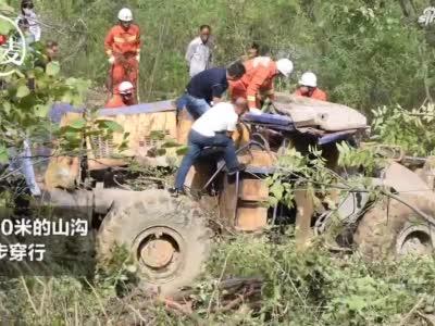 山路垮塌铲车坠下十米山坡驾驶室严重变形,消防员徒步下山救助
