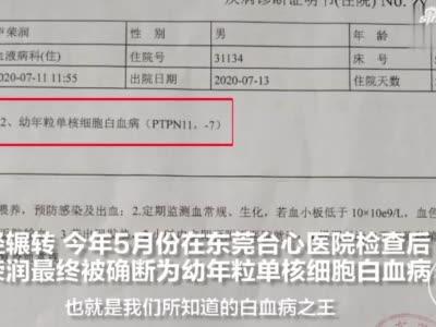 """濮阳3岁萌娃遭""""白血病之王""""缠身 为防感染一家四口集体剃光头"""