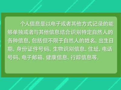 【2020网络安全宣传周】曹妃甸网络安全周  保护个人信息