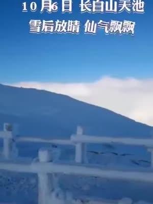 长白山雪后放晴,天池宛若仙境。
