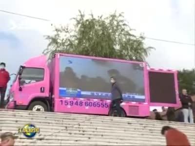 吉林市开展道德模范事迹集中宣传展示活动