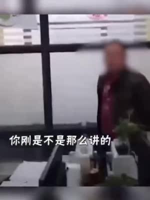 花垣县一政府办事员辱骂群众还欲打人