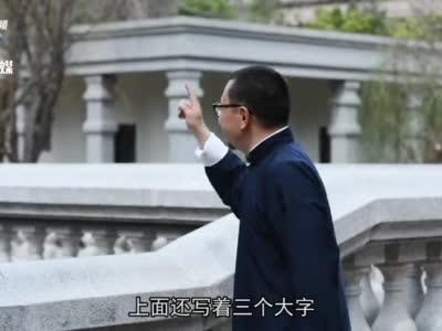款款五华 _ 大嘴带你逛五华之洪化桥