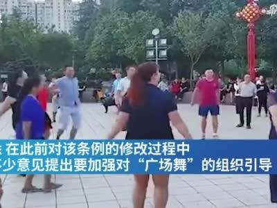 广场舞不能想跳就跳啦 上海将有新条例实施