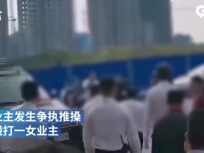 南宁一物业被指强行停水电并殴打女业主,警方正调查_七环视频_澎湃新闻-The Paper