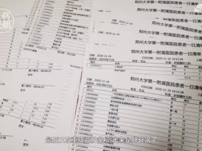 郑州51岁母亲割肝救女:能给你第一次生命就能给第二次