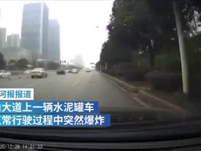 武汉一水泥罐车行驶中突发爆炸,现场黄烟四射