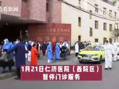 现场直击!仁济医院门口 出租车排队接患者出院