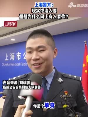 """7个直播间""""吞金""""千万余,上海警方侦破特大直播间充值诈骗案"""