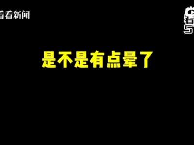 视频|沪新能源免费绿牌会取消?新政策来了_上海图文_看看新闻