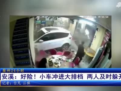 两人正在大排档吃饭呢,一女司机开车冲进了进来