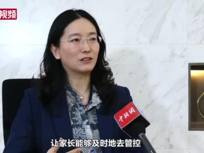 李燕代表:建议科学管控网络游戏