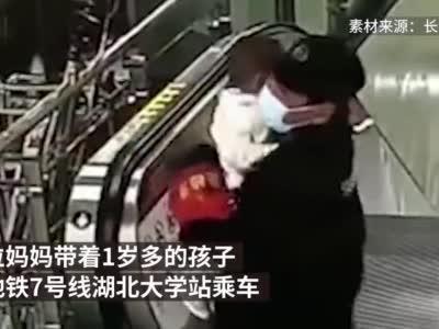 地铁小哥飞身一跃,救下险跌落扶梯的孩子