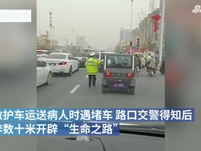 河南一救护车载病人遇堵车,交警狂奔数十米开路