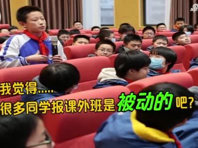 课外班有没有用?来接受下这位郑州初一男孩的灵魂拷问