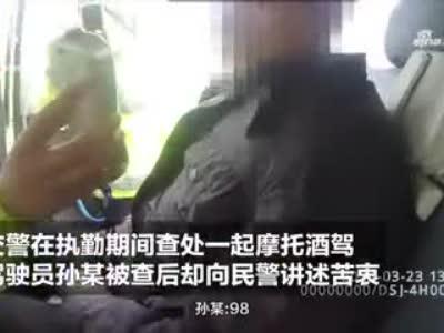 男子醉驾被查 家中瘫痪妻子无人照顾 交警的人性化执法太暖了