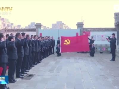 政法队伍教育整顿,内蒙古在行动!