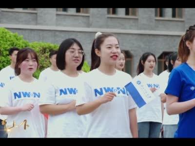 """【视频】西北师大上演""""诗词快闪"""""""