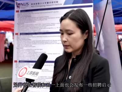 百万英才兴重庆|重庆企业走近西南交通大学