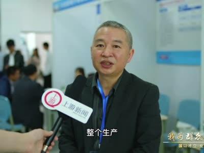 重庆引才走进电子科技大学 专访()