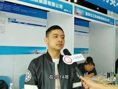重庆引才走进电子科技大学 专访(十九)