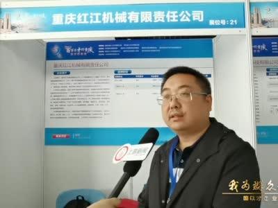 重庆引才走进电子科技大学 专访(二十)