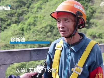 14051405收藏用手机看河南云台山环卫工悬崖绝壁捡垃圾!随手丢的垃圾,他们却用生命捡起