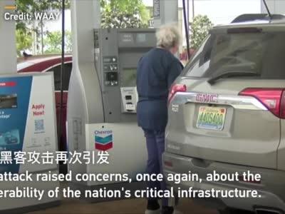 """美国东部输油""""大动脉""""被切断 民众排长队抢购汽油"""