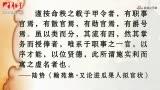 唐代制度及其变迁(三)