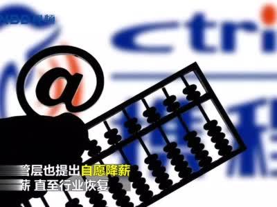 中国海外宏洋集团前11个月合约销售额同比增长16.9%