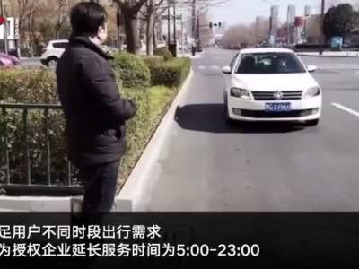 """重庆市推进""""四类人群""""核酸检测全覆盖"""