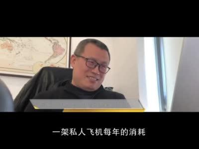 俞敏洪:幼我飞机的钱答该用到乡下孩子上