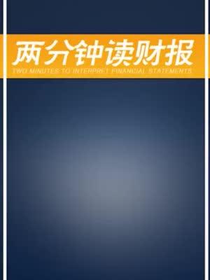 《中国好声音》吃八年 灿星文化往年净利跌23%拟IPO募15亿