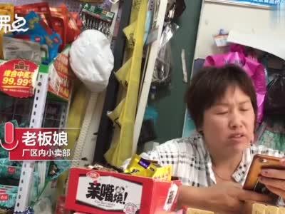 郑州#富士康因不加班工资低掀离职潮# 月工资两三千熬不住