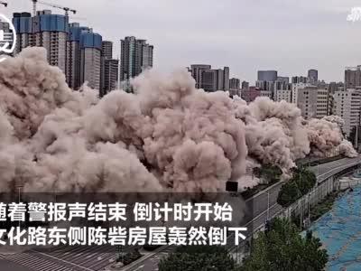 震撼!郑州昔日最大城中村进行第四次爆破