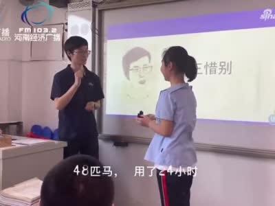 郑州高三班主任为全班48位同学折黑马