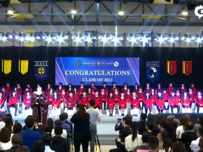 大连华美英语学校2021届毕业典礼隆重举行