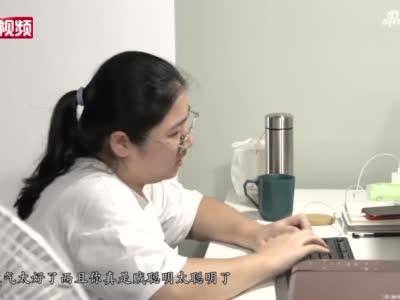 台湾知名媒体人黄智贤与福州台湾青年座谈:珍惜在大陆发展的机遇