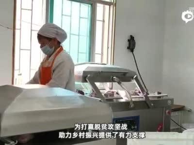 """云南宣威:积极打造""""中国火腿美食文化名城""""2"""